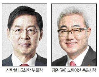 LG-SK 배터리 內戰…추석 후 양사 CEO 회담 성사될까