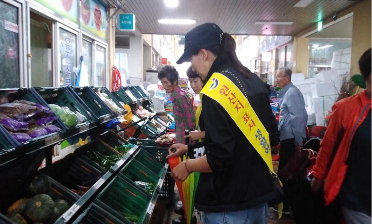 농축산물 원산지 관리등급 부여…가공음식점·판매업체 확대