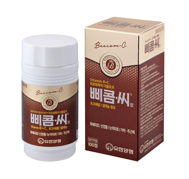 [환절기 건강지킴이] 피로탈출·생체리듬 회복 '국민 비타민제'