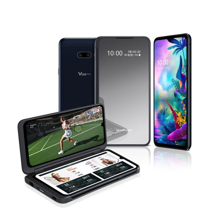 LG 두번째 5G폰 'V50S' 체험단 경쟁률 70대1