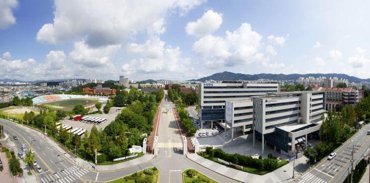 한남대 오정동 캠퍼스 전경사진. 한남대 제공
