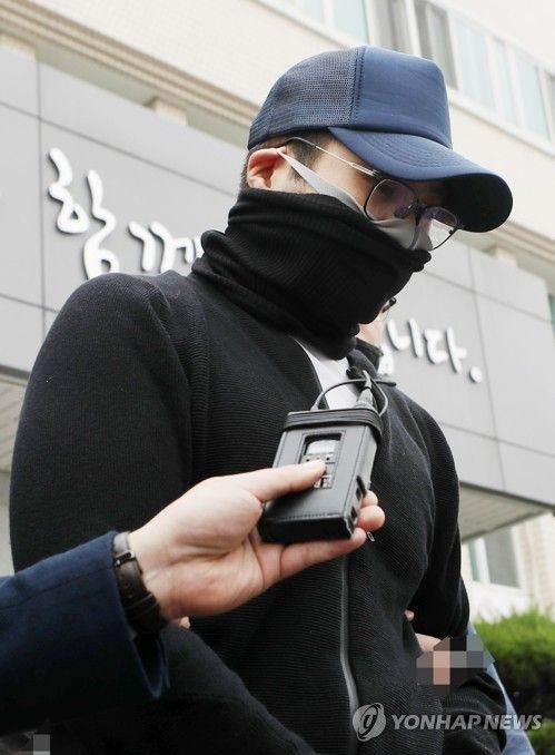 '대마 투약 혐의' 현대가 3세 정모씨  [사진=연합뉴스]