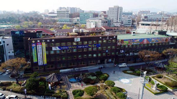광주 북구 '유니세프 아동친화도시 조성' 민관 업무협약