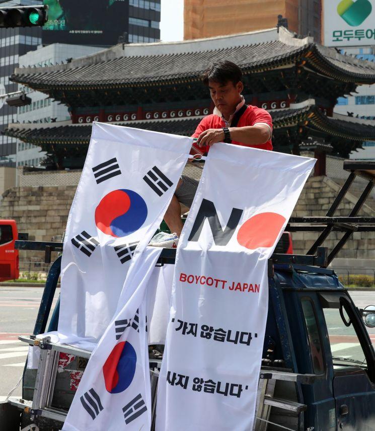 6일 오전 서울 중구 남대문 앞에서 서울 중구청 관계자가 일본이 백색국가(화이트리스트)에서 한국을 제외한 것에 대한 항의의 뜻으로 '노(보이콧) 재팬', '가지 않습니다', '사지 않습니다'라고 적힌 배너기를 설치하고 있다. [이미지출처=연합뉴스]