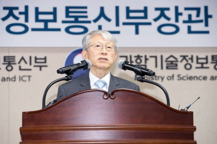 최기영 과학기술정보통신부 장관