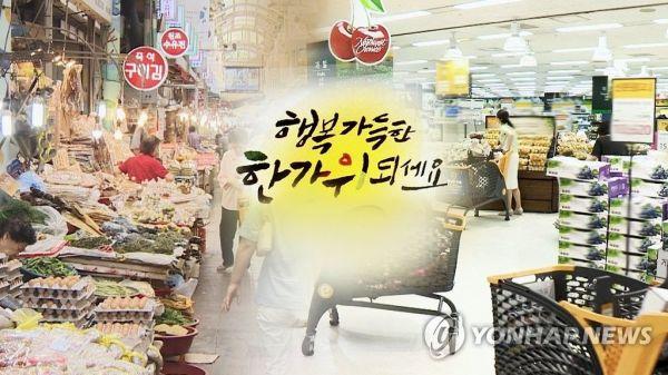 지난 2월 신한카드에 따르면 50·60대를 중심으로 명절 음식 대행업체 이용 증가율이 두드러진 것으로 조사됐다/사진=연합뉴스