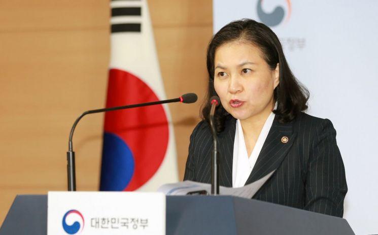 유명희 본부장(자료사진)