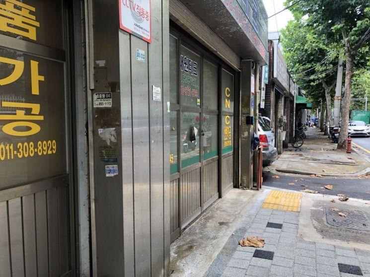 서울 문래동 공구거리