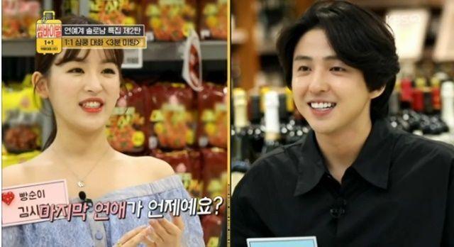 KBS 2TV '썸바이벌 1+1'에서는 배우 김기범이 썸남으로 출연했다. / 사진=KBS 2TV 방송 캡처