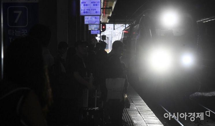 [포토] 귀성열차
