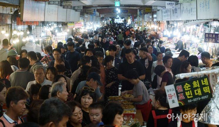 [포토] 추석연휴, 인파로 가득한 전통시장