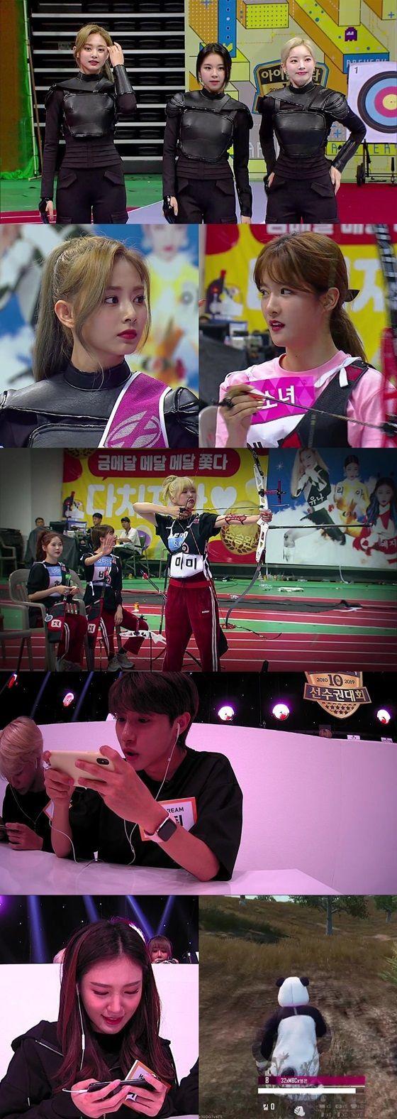 MBC '추석특집 아육대'에서는 다양한 아이돌 그룹이 출연한다. / 사진=MBC