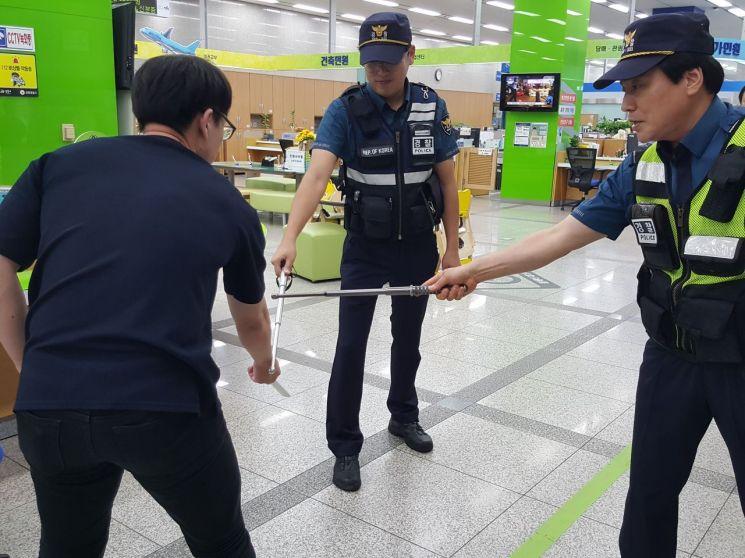 성동구, 민원실 비상벨·CCTV설치 안전환경 조성