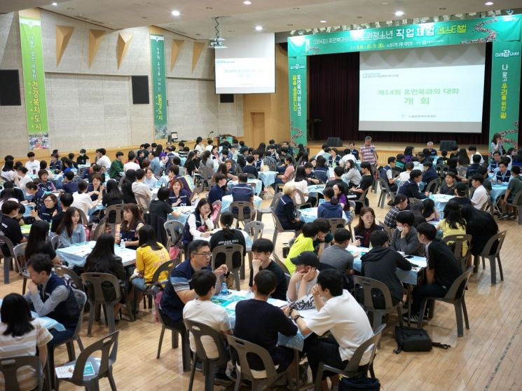 노원구, 특성화고 취업 위한 '2019 커리어 페스티벌' 개최