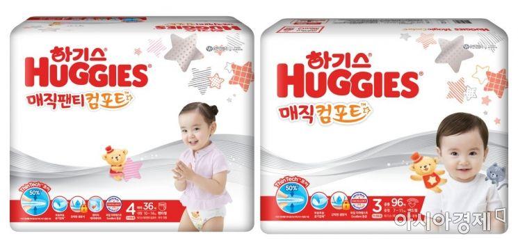 두께 40% 얇게…유한킴벌리 '하기스 매직컴포트' 출시