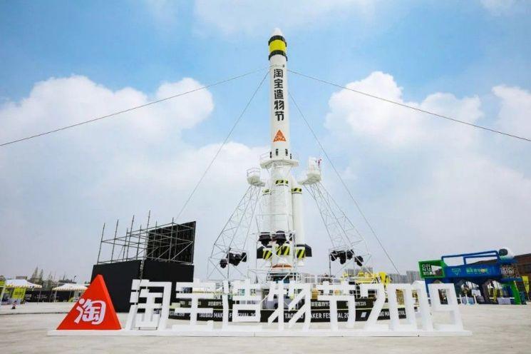 TMF 2019 전시장에 설치된 로켓 조형물. [사진 = 알리바바]