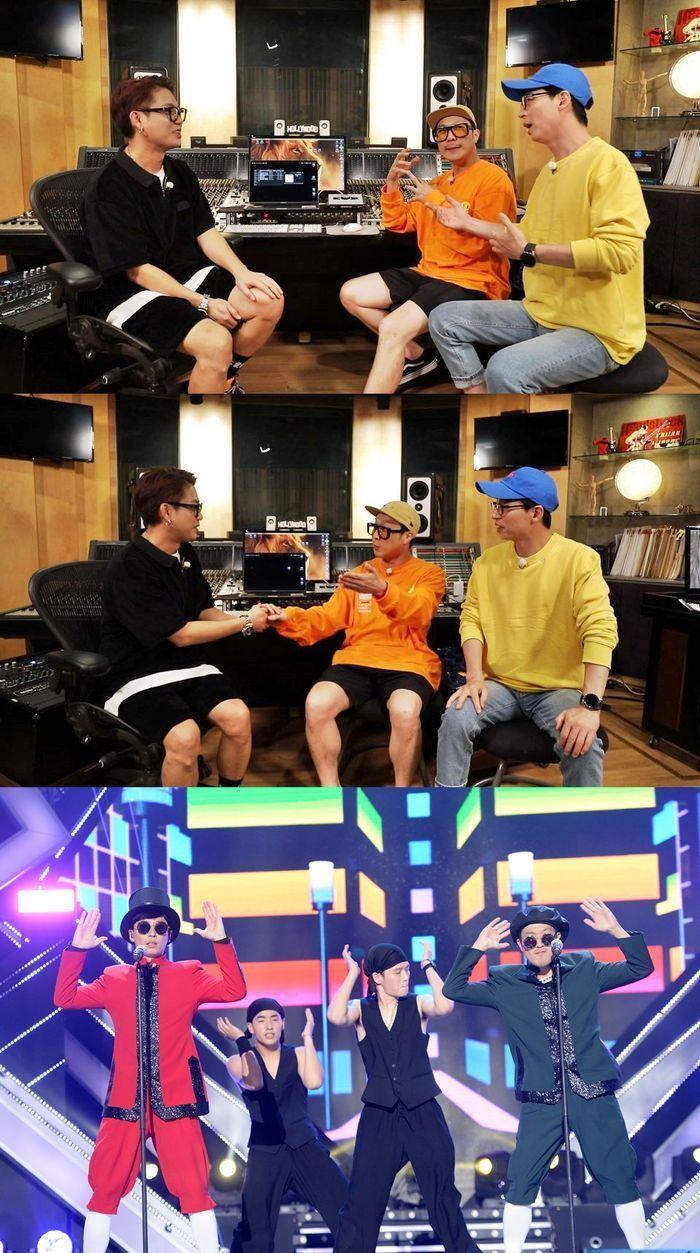 SBS '런닝맨' 방송인 유재석 / 사진=SBS
