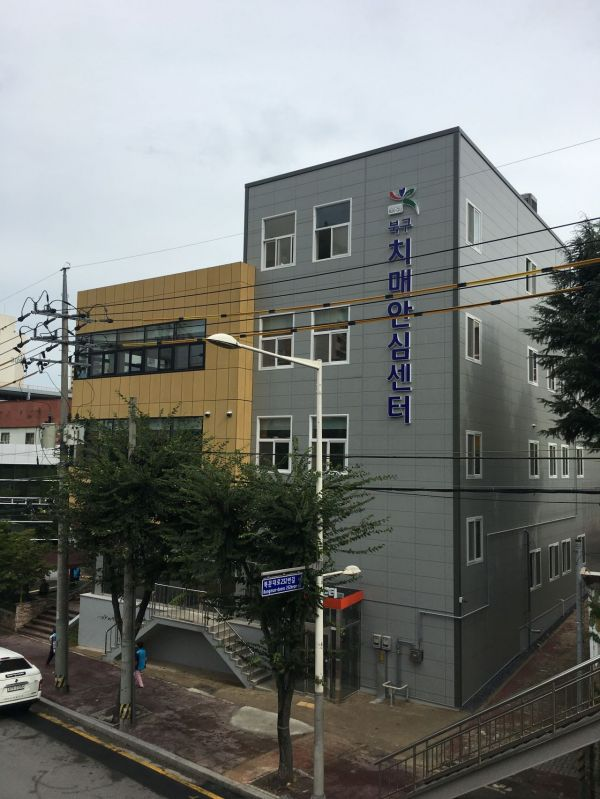 광주 북구 '치매안심센터' 정식 개소