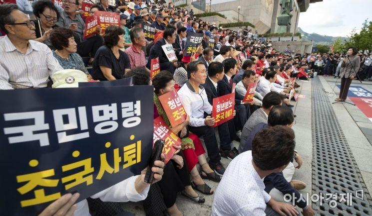 [포토] 자유한국당, '조국 사퇴' 국민서명운동 개소식