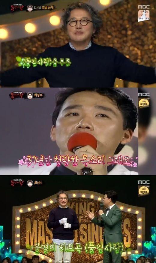 MBC '복면가왕' 가수 최성수 / 사진=MBC