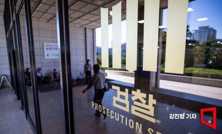 검찰 '패스트트랙 충돌' 관련 국회방송 압수수색