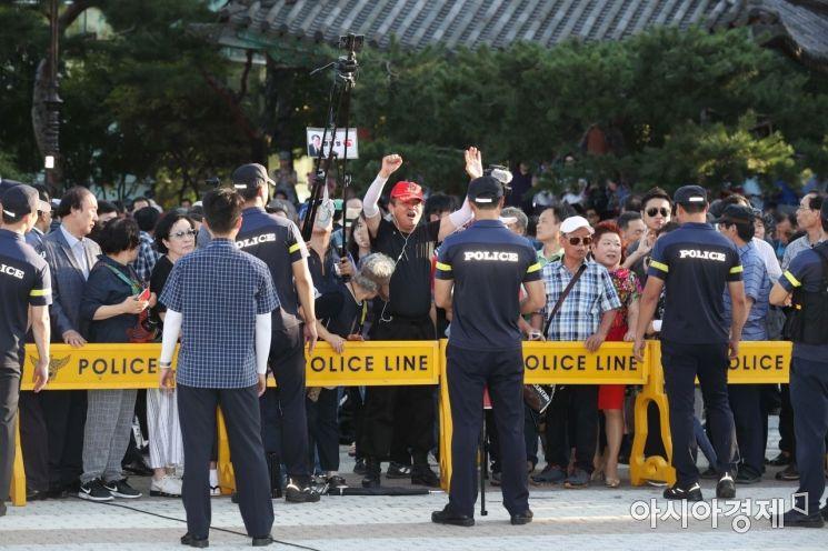 [포토]청와대 앞 황교안 지지자들