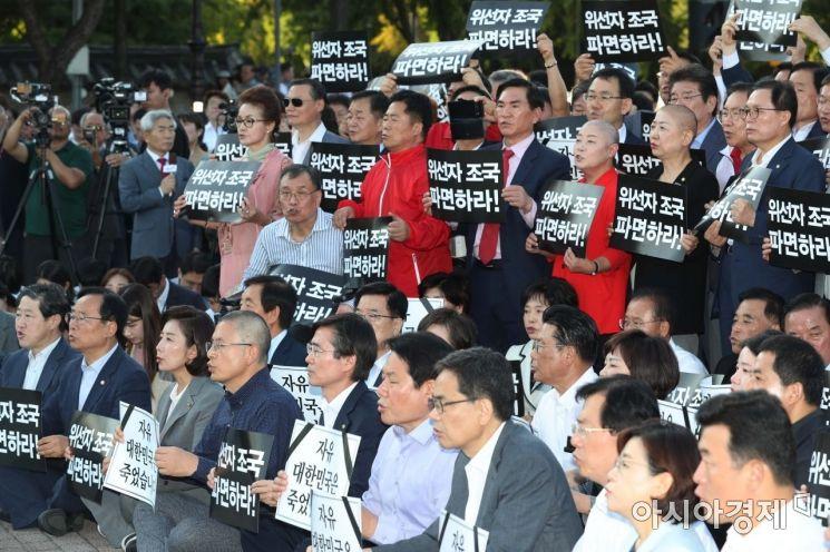 [포토]청와대 앞 구호 외치는 자유한국당