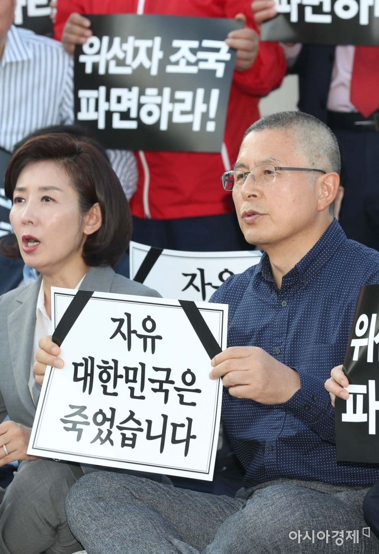 [포토]'자유 대한민국은 죽었습니다' 피켓 든 황교안