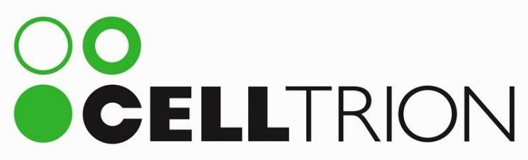 셀트리온, 셀트리온헬스케어와 2523억 규모 공급계약