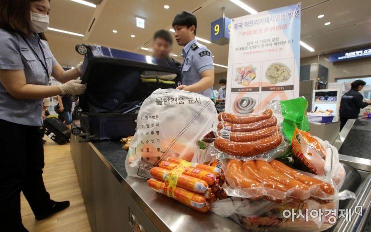"""안정되는 삼겹살 가격…정부·의협 """"돼지고기 안심하고 드셔도 된다"""""""