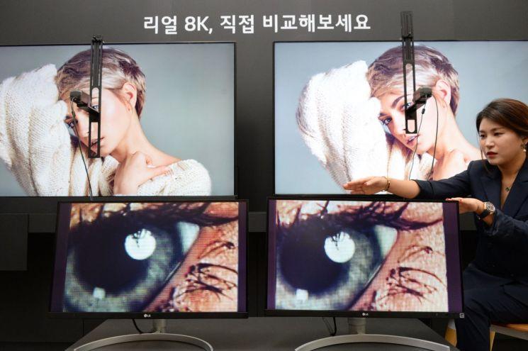 """LG, 공정위에 '삼성 QLED' 허위광고 신고…삼성 """"근거없는 주장""""(종합)"""