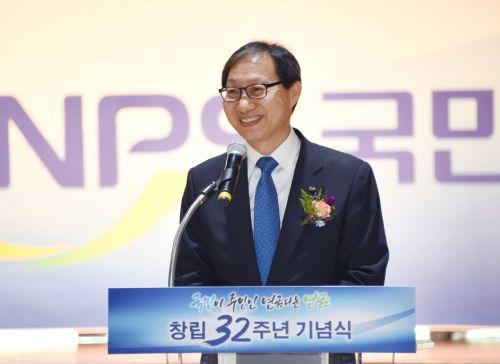 """[2019 국감]국민연금 위탁사 의결권 위임 與 """"시기상조"""" 野 """"아직 부족"""""""