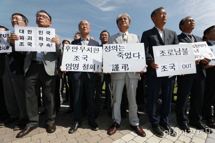 사회정의를 바라는 전국교수모임 관계자들이 19일 서울 종로구 청와대 분수대 앞에서 기자회견을 열고 조국 법무부 장관 교체를 촉구하고 있다. /문호남 기자 munonam@