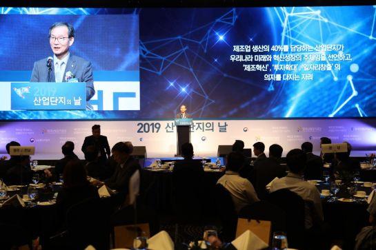 황규연 한국산업단지공단 이사장이 19일 오후 '2019 산업단지의 날' 행사에 참석해 산업단지의 스마트화, 기업의 디지털 전환 촉진 등에 대해 이야기를 하고 있다.
