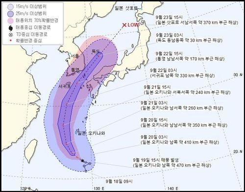 제17호 태풍 '타파' 위치와 예상 경로/사진=기상청 제공