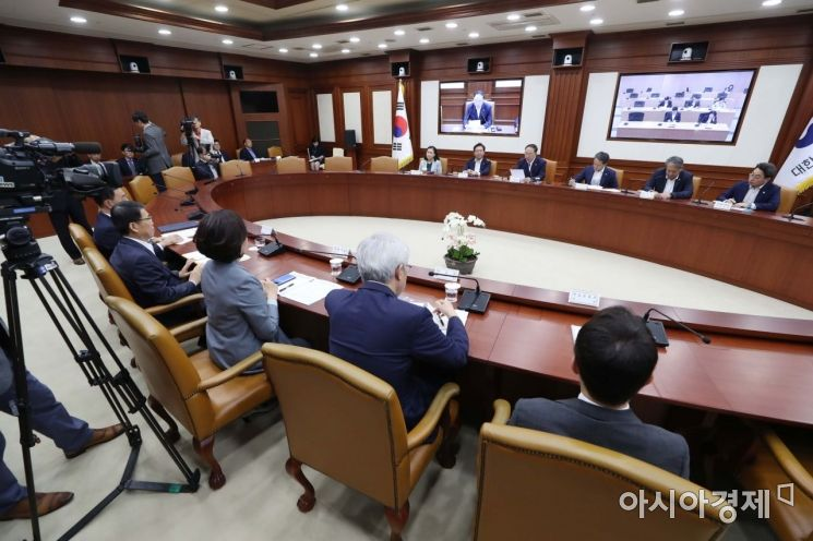 [포토]제207차 대외경제장관회의