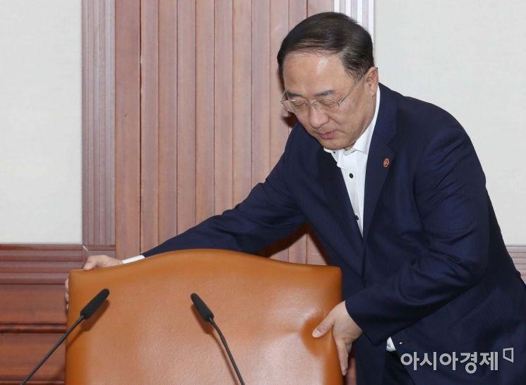 [포토]대외경제장관회의 참석하는 홍남기