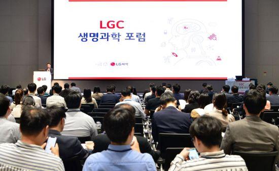 LG화학, 바이오 오픈이노베이션 활성화 앞장
