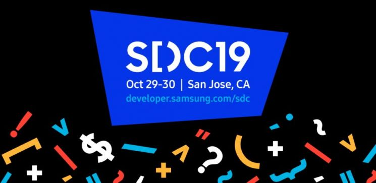 삼성개발자회의 10월29일 개최…전세계 개발자 모인다