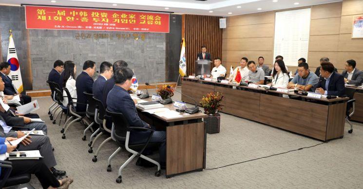 영광군, 중국 최대 부동산 그룹과 국제 교류 논의