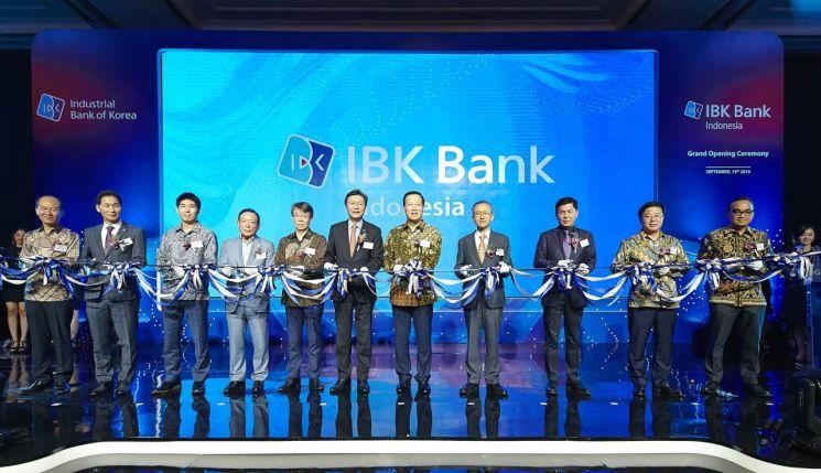 기업은행, IBK인도네시아은행 출범