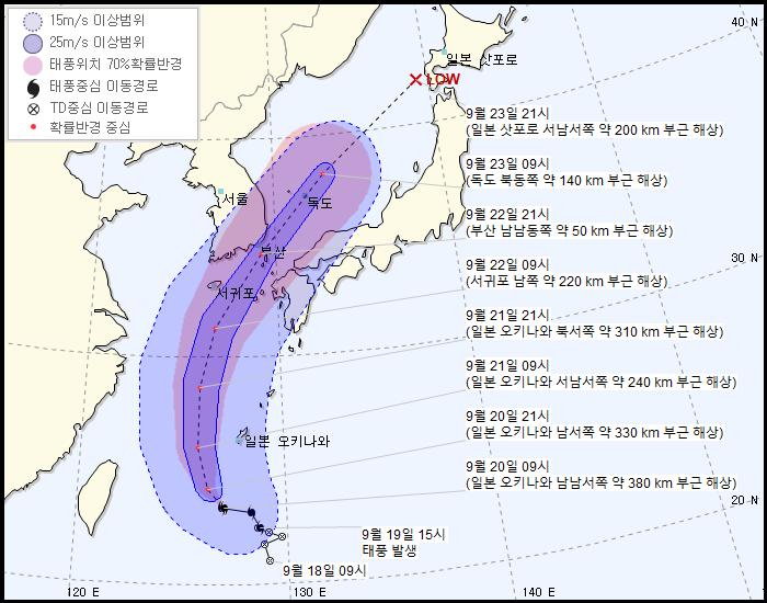 17호 태풍 '타파' 북상…오늘밤 제주 비 시작, 내일은 전국에 비