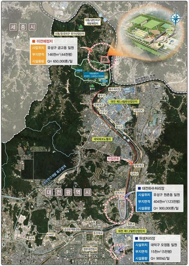 대전하수처리장 이전 및 현대화사업 예정지 위치도. 대전시 제공