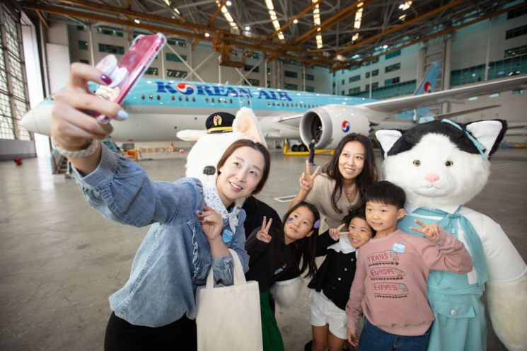 대한항공, 임직원·자녀 1600명 초청 '패밀리데이' 개최