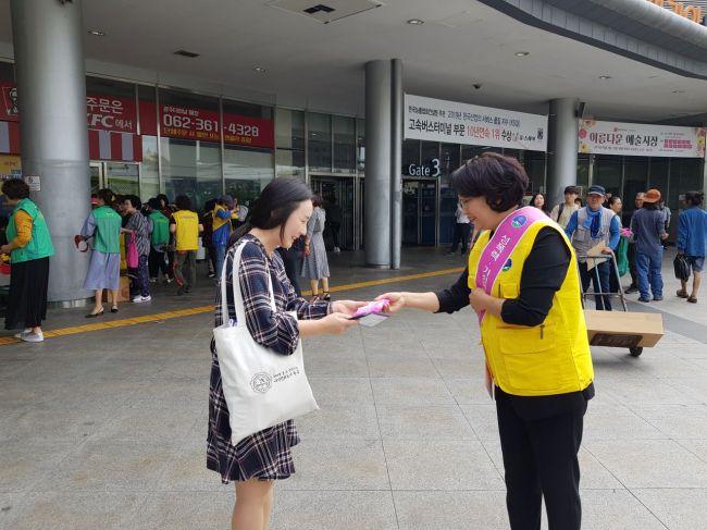 광주 서구, 폭력예방 '보라데이' 캠페인 전개