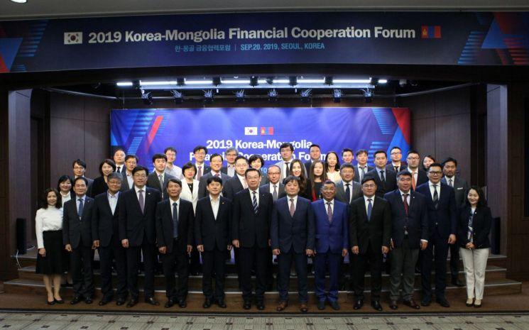 20일 서울 명동 은행회관에서 열린 '한·몽골 금융협력 포럼' 참석자들이 기념사진을 찍고 있다. 사진제공=은행연합회