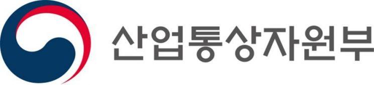 산업부, 청정에너지장관회의서 한국형 그린뉴딜 소개