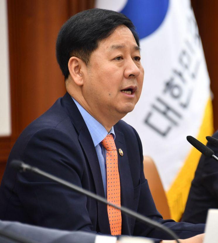 구윤철 기획재정부 2차관이 20일 정부서울청사에서 열린 '2019년 제11차 재정관리점검회의'에서 모두발언을 하고 있다.