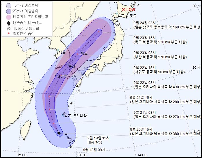 17호 태풍 '타파' 강한 세력으로 북상 중…경남 해안 상륙 배제 못해