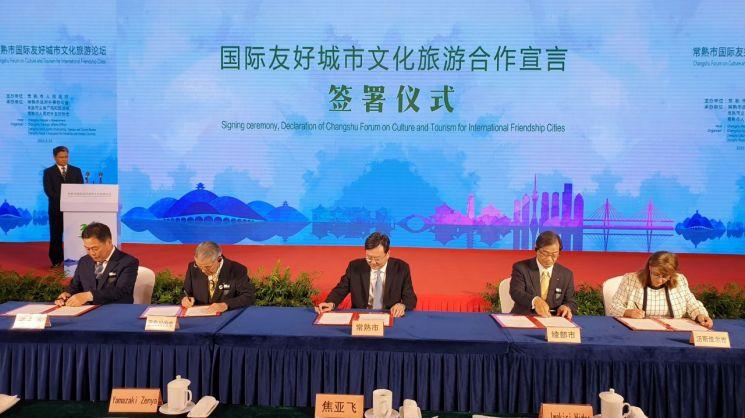 김산(왼쪽 첫번째) 무안군수가 지난 18일부터 21일까지 중국 강소성 상숙시를 방문해 '문화·관광 분야의 협력과 상생 발전을 위한 협약'을 체결했다